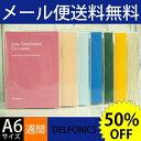 【30%OFF・期間限定】 DELFONICS デルフォニッ...