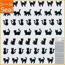 MINDWAVE マインドウェイブ シール ・ ONE POINT SEAL 750042 黒ネコ デザイン文具 スケジュール帳 手帳のタイムキーパー