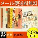 【50%OFF・期間限定】 DELFINO デルフィーノ 2...