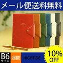 【10%OFF・期間限定】 HIGHTIDE ハイタイド 2...