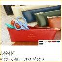 HIGHTIDE ハイタイド バック・小物 ファスナーペンケース(クラシック) ペンケース 筆箱 シンプル おしゃれ 大容量
