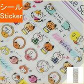 MINDWAVE マインドウェイブ シール ・ スケジュールシール 75588 ミックス4 ネコ 犬 猫 デザイン文具 スケジュール帳 手帳のタイムキーパー