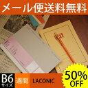【50%OFF・期間限定】 LACONIC ラコニ
