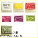 KODOMONOKAO こどものかお スタンプ Water Color StampPad NWC スタンプ台 スタンプパッド インク デザイン文具 スケジュール帳 手帳のタイムキーパー