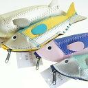 ショッピング手帳 EL COMMUN エルコミューン バック・小物 ・ Mini Fish Case キーケース ユニーク ポーチ スケジュール帳 手帳のタイムキーパー