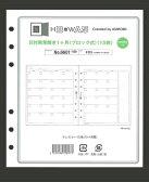 ASHFORD アシュフォード システム手帳リフィル HB×WA5 (6穴) 日付無見開き1ヶ月 HB×WA5 財布 システム手帳 リフィル 手帳カバー 革 デザイン文具 スケジュール帳 手帳のタイムキーパー