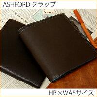 Ashfordアシュフォードシステム手帳HB×WA5クラップHB×WA515【手帳のタイムキーパー】
