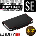 iPhone SE ケース 本革 レザー 手帳型 iPhone 5s 対応 マグネット カードケース スタンド アイフォン SE カバー 高級 ファインナッパ レザー (黒黒x赤) ストラップホール付