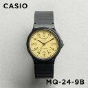 CASIO STANDARD ANALOGUE MENS カシオ スタンダード アナログ メンズ MQ-24-9B 腕時計 レディース チープカシオ チプカシ プチプラ ブラック 黒 ベージュ 日本未発売