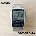 CASIO カシオ データバンク DBC-32D-1A 腕時計 メンズ レディース キッズ 子供 男の子 女の子 デジタル シルバー ブラック 黒 海外モデル