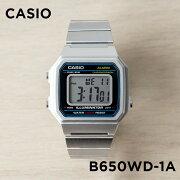 【並行輸入品】CASIO STANDARD DIGITAL カシオ スタンダード デジタル B650WD-1A 腕時計 メンズ レディース チープカシオ チプカシ プチプラ シルバー ブラック 黒