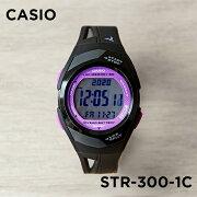 【並行輸入品】CASIO PHYS DIGITAL カシオ フィズ デジタル STR-300-1C 腕時計 メンズ レディース ランニングウォッチ ブラック 黒 パープル 紫
