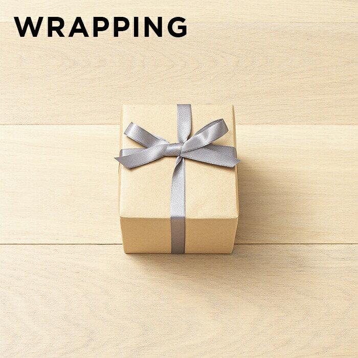 【ラッピング】※※BOXナシの商品は、【ラッピング+無地BOXのセット(350円)】をご選択下さい。※※ 02P11Mar16