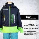スキーウェア ジュニア キッズ 男の子 SMOG PERFORMER 子供 雪遊び スノーウェア 上下セット 130cm 140cm 150cm 160cm 全2色《セール対象商品》