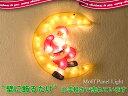 ショッピングイルミネーション 【即納可】LE076三日月サンタ イルミネーションパネルライト◆クリスマス