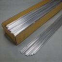 ハンダ線 鉛フリー(Sn96.5Ag3.5/錫96.5銀3.5) 5.0φ×500mm 1kg