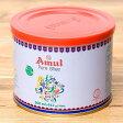 インド料理に欠かせない ピュア ギー Amul Pure Ghee - 500ml【送料無料&200円キャッシュバック!】