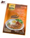 ナシゴレン インドネシア料理 ナシゴレンの素 【Asian Home Gourmet】 Gourme
