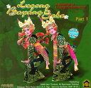 Legong Bapang Saba Part 1 | 【送料無料】 バリ 舞踊 ダンス CD イン