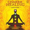 Chakra Healing〜instrumental〜 / スピリチュアル 瞑想 チャクラ cd レビューでタイカレープレゼント あす楽