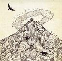 ちきゅうがわらう CD 【レビューで200円クーポン進呈&あす楽】 リラクゼーション インド古典音楽