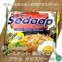 インスタント 焼きそば アヤム クリスピー 味 - Ayam Krispi 【Mie Sedaap】