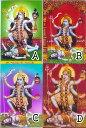 ショッピングアジア 神様キーホルダー(透明プラタイプ角型) カーリー / インド アジア エスニック 雑貨
