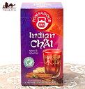 インディアン チャイ クラシック ティーバック 【20パック】 【Pompadour】 / インドのお茶 レビューでタイカレープレゼント あす楽