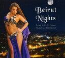 ショッピングmiddle ベリーダンス Beirut Nights Exotic Middle Eastern Music For Bellydance CD PE-KO Records / レビューでタイカレープレゼント あす楽