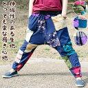 ショッピングエスニック タイダイパッチワークのスウェットパンツ / メンズ フリーサイズ レディース 春 夏 秋 冬 コットン 男性 アジア エスニック エスニック衣料 アジアンファッション エスニックファッション