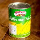 【たけのこ】 竹の子の水煮 565g / 缶詰 New Lamtong(ニューラムトン) ココナッツ エスニック料理 ココナッツオイル アジアン インド 食品 食材 食器