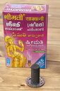 貴婦人の安息香 SRIMATHI Instant Sambrani cone 柱型 / お香 インセンス インド香 アシュラム あす楽