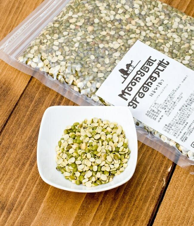 グリーンムングダール(ひき割りタイプ) Moong Dal Green Split【500gパック】 / 豆 豆カレー レビューでタイカレープレゼント あす楽