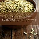 フェンネルシード Fennel Seed 【500g 袋入り】 UTTAM / レビューでタイカレープレゼント あす楽