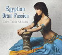 Egyptian Drum Passion Cairo Ta...
