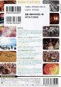 DVD>ミュージック>洋楽>トランス・ユーロビート商品ページ。レビューが多い順(価格帯指定なし)第4位