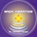 ヨガ CD 【新曲追加】Nada Vibration Plus bon music / レビューでタ