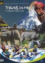 映画 dvd TRAVELS IN NEPAL DVD SAC MUSIC / レビューでタイカレープレゼント あす楽