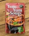 メール便OK! あす楽 タイ風 トムヤム スープの素 - 濃縮180g【Soot THAI】 トムヤンクン (スータイ) 世界3大スープの一つです。 エスニック アジア インド 食品 食材 BBQ アジアントムヤンクン タイ風 トムヤム スープの素 濃縮180g【Soot THAI】 (スータイ) / あす楽