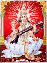 〔約40.5cm×約30.5cm〕輝くラメ入り・インドのヒンドゥー神様ポスター サラスヴァティ 音楽の神様 / サラスバティ サラスヴァティー 弁才天 レビューでタイカレープレゼント あす楽