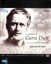 映画 dvd In Search of Guru Dutt Collectors Edition DVD Pack Shemaroo / あす楽