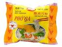 ベトナム・フォー (袋) 【A-One】 チキン味 A-One(エーワン) ベトナム料理 インスタント麺 ベトナムフォー ベトナム・フォーのインスタント麺 エスニック アジア インド 食品 食材フォー ベトナム・フォー (袋) 【A-One】 チキン味 A-One(エーワン) / あす楽