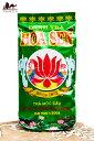 蓮茶 (蓮花茶) 茶葉タイプ 70g 【DANH TRA】 / ベトナム料理 蓮の葉 あす楽