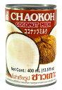 ココナッツミルク 400ml 【CHAOKOH】 / タイカ...