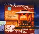 ■Bali Romantic Dinnerの詳細商品詳細AudioCD。CD1枚。普通のCDプレーヤーで視聴可能。おことわりバリ島の商品タグが付いている場合があります。無理にはがす事が出来ないためそのままでお送りさせていただきます。配送についてあす楽についてクーポンプレゼントキャンペーンについてこちらの商品は「商品レビューを書いて、200円OFFクーポンプレゼント」キャンペーンの対象商品です。以下の画像をクリックで、キャンペーンの詳細ページをチェック!cdバリで海風を感じながらのロマンティックな夕食はいかが?そんな素敵な夕食をイメージしたムードミュージック。収録曲一覧1.トラック 01[5:18]2.トラック 02[5:14]3.トラック 03[6:06]4.トラック 04[5:57]5.トラック 05[5:55]6.トラック 06[6:09]7.トラック 07[5:27]8.トラック 08[5:32]9.トラック 09[5:55]10.トラック 10[5:31]11.トラック 11[5:59]