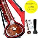 【Kartar Music House社製】シタールセット(...