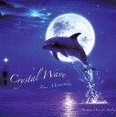 Crystal Wave Santoor Music for Healing / ジミー宮下 サントゥール シャントゥール インド古典 レビューでタイカレープレゼント あす楽