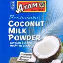 ココナッツミルク ココナッツミルクパウダー Coconut Milk Powder 【AYAM】 AYAM(アヤム) / レビューでタイカレープレゼント あす楽