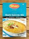 スペシャル シャヒハリーム ミックス 300g  / パキスタン料理 Foods(シャン フーズ) 中近東 アラブ トルコ 食品 食材 エスニック アジアン インド 食器