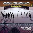 其它 - Eat Static Revisitation 2CDs / Planet Dog goa psychedelic progressive trance techno ゴア サイケデリック トランス テクノ レイブ スオミ